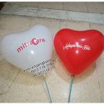 Balon Printing Mitracare 1