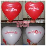 Balon Printing Mitracare 2